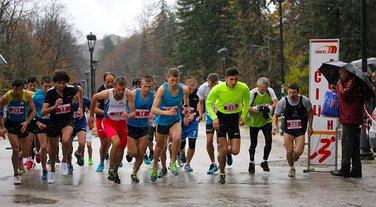 Međunarodna ulična atletska trka Oslobođenje Cetinja