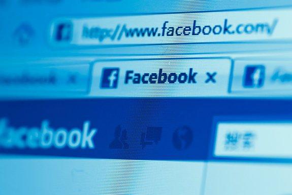 Fejsbuk, Facebook