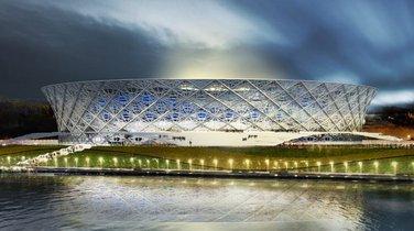 Stadion u Rusiji