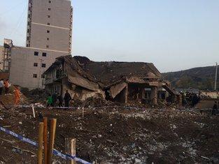 Kina, eksplozija