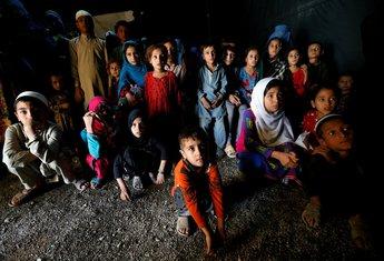Avganistan djeca