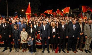 Pozitivna Crna Gora Podgorica