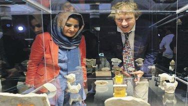 muzej, Basra