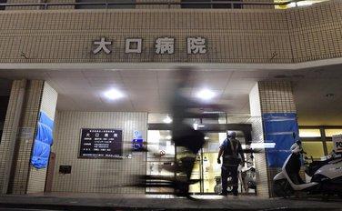 Bolnica Oguči Japan