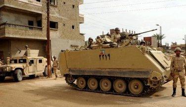 egipatska policija