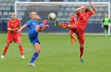 Ženska kadetska fudbalska reprezentacija