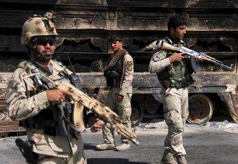 avganistan policija