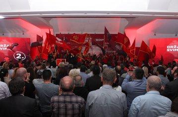 SDP Cetinje
