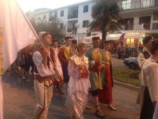 Festival folklora, Ulcinj