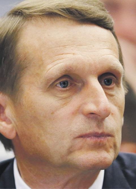 Sergej Nariškin