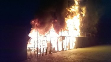 Požar na Lezbosu