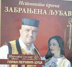 Goran Perović