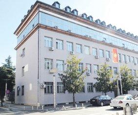 Viši sud, Podgorica