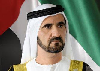 Muhamed Bin Rašid Al Maktum