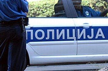 Policija Srbije