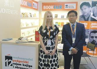 Međunarodni sajam knjiga