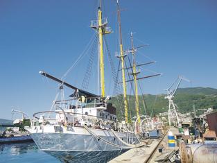 Brodogradilište Bijeka