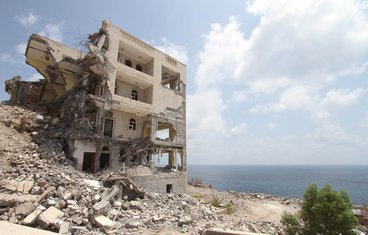 Jemen, bombardovanje