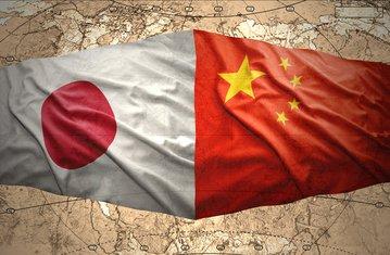 Japan, Kina