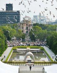 Hirošima -71 godina od nuklearnog napada