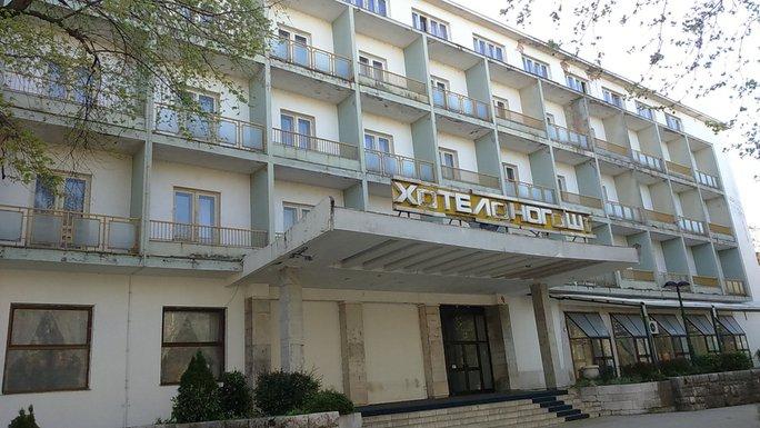 Hotel Onogošt
