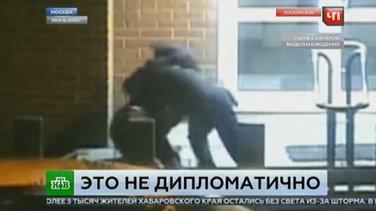 Američki diplomata, ruski policajac, tuča