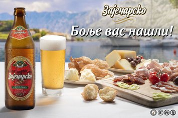 Zaječarsko pivo