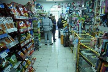 market Bibiz pljačka