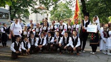 Folklor Bileća
