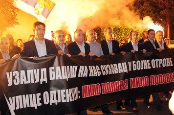 Protest DF