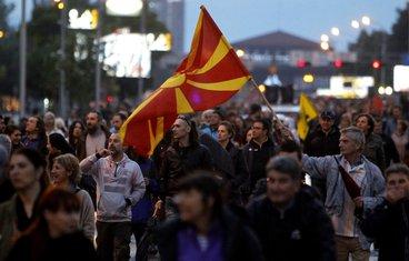 Makedonija, Skoplje, protest