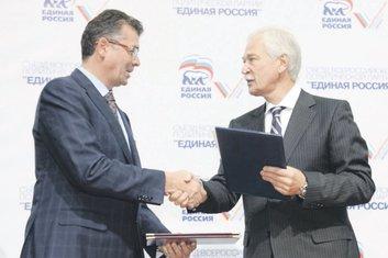 Branimir Gvozdenović, Jedinstvena Rusija