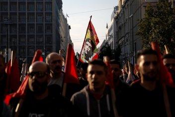 Atina, komunisti
