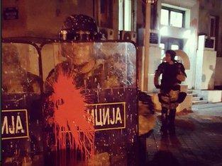 Makedonija, protesti