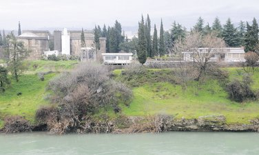 kolektor Podgorica