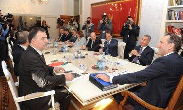 Radna grupa parlamentarnog dijaloga
