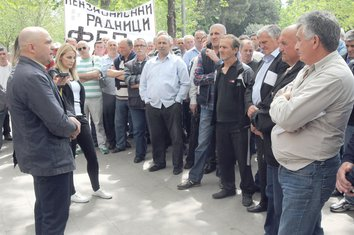 protest radnika