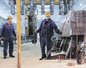 KAP, Kombinat aluminijuma Podgorica