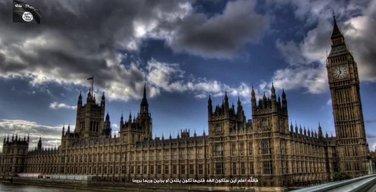 London Islamska država
