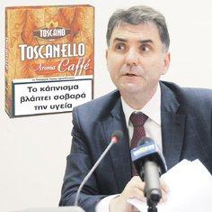 Petar Ivanović, cigarilosi