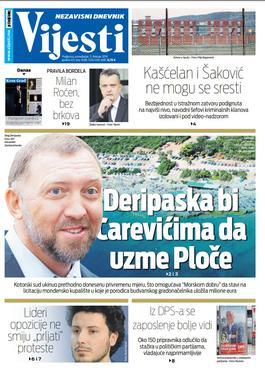 """Naslovna strana """"Vijesti"""" za 11. februar"""