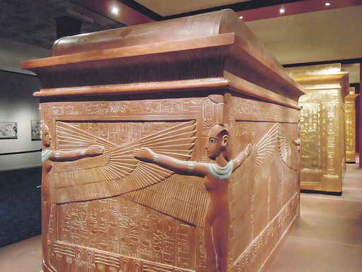 Tutanakamonov sarkofag