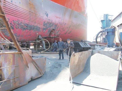 Brodogradilište Bijela