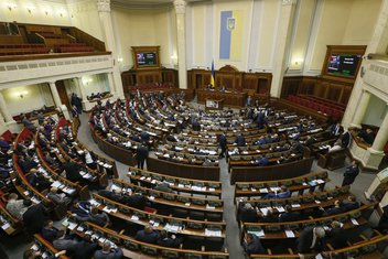 Ukrajina parlament