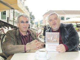 Miraš Martinović i Nino Gvozdić