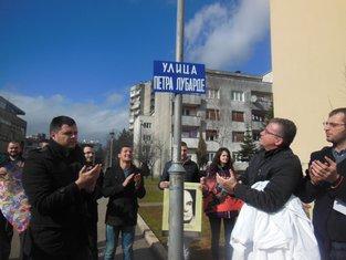 Petar Lubarda ćirilica, Janko Milatović