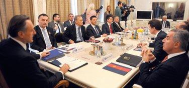 opozicija Crna Gora