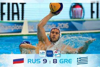 Rusija - Grčka