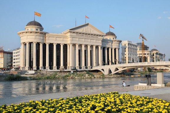 Arheološki muzej Skoplje, Makedonija