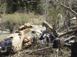 Pakistan, pad helikoptera